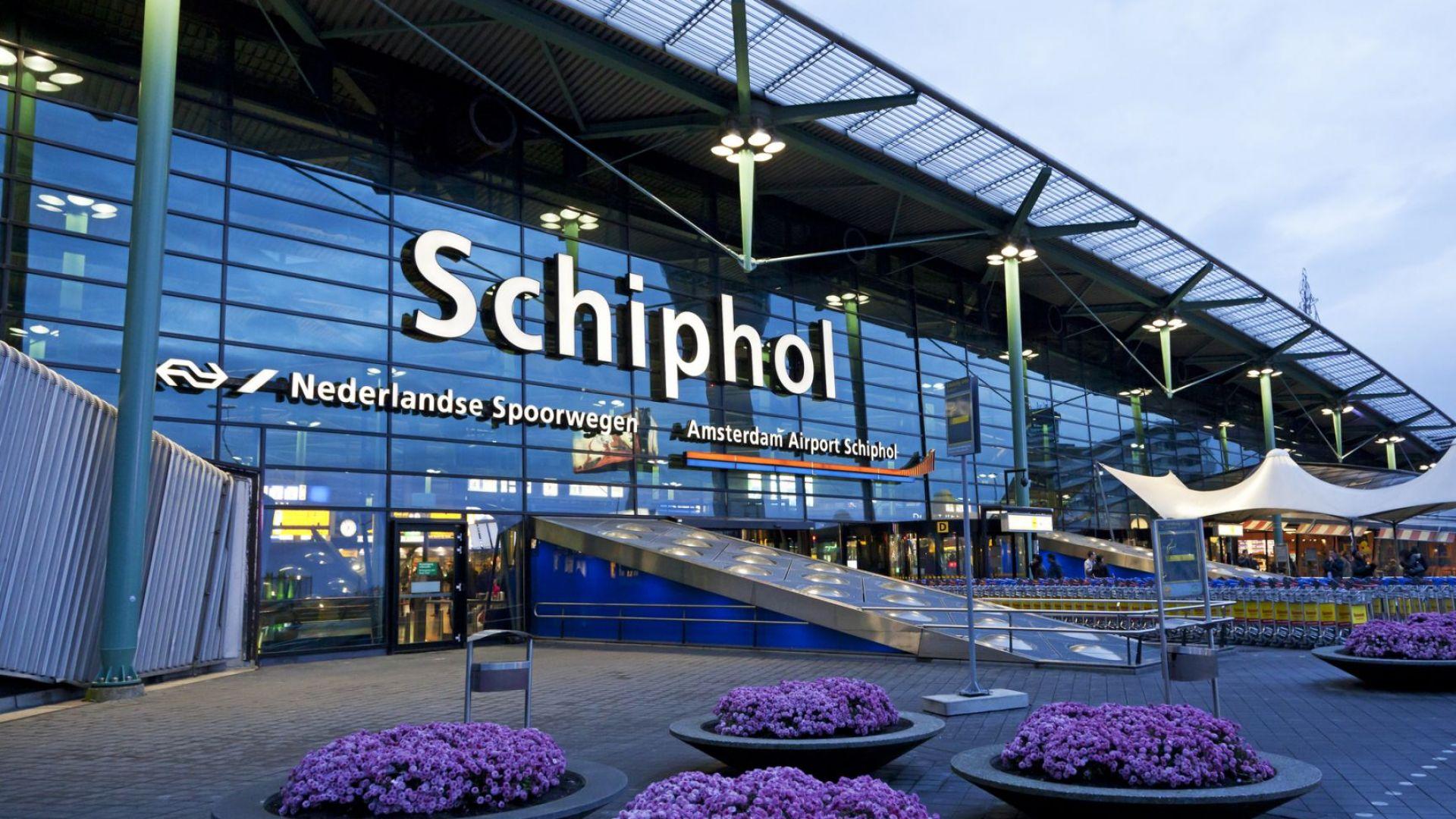 """Пилот предизвика извънредна ситуация на летище """"Схипхол"""" в Амстердам"""