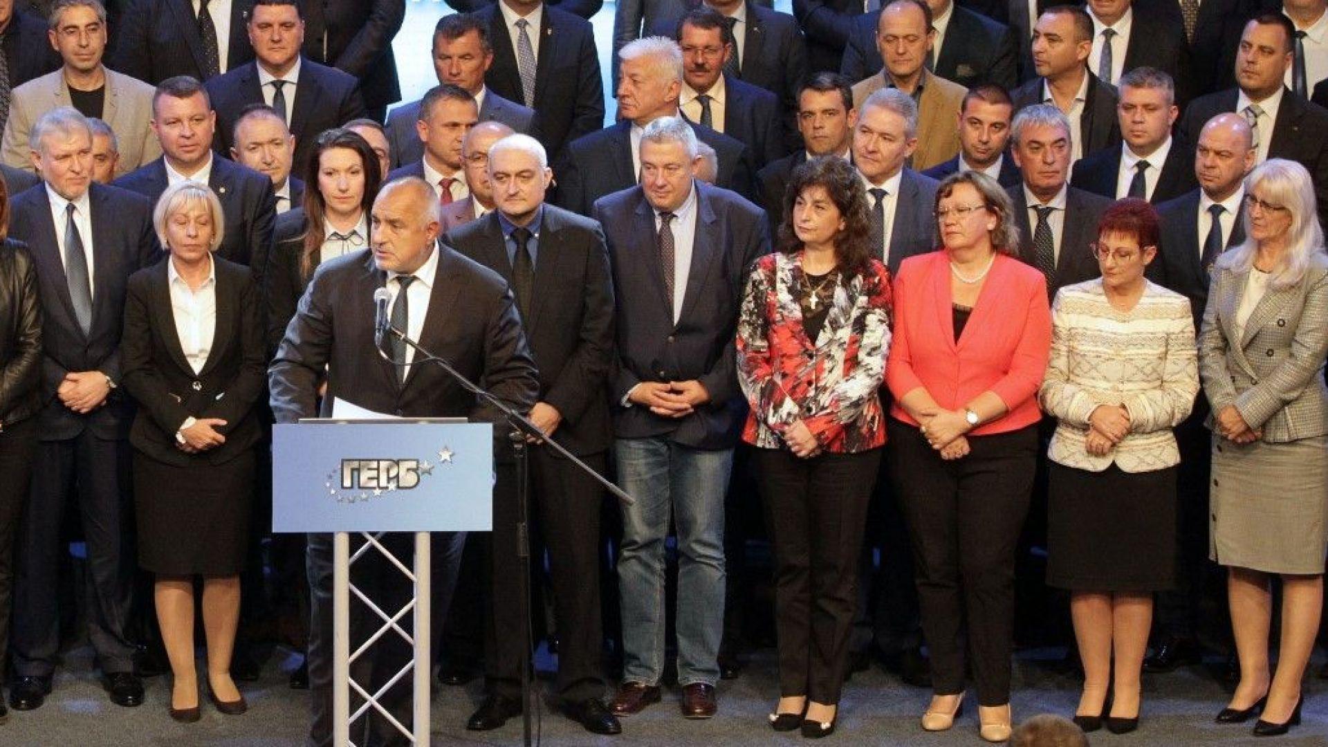 Лидерът на ГЕРБ и премиер Бойко Борисов похвали избраните от