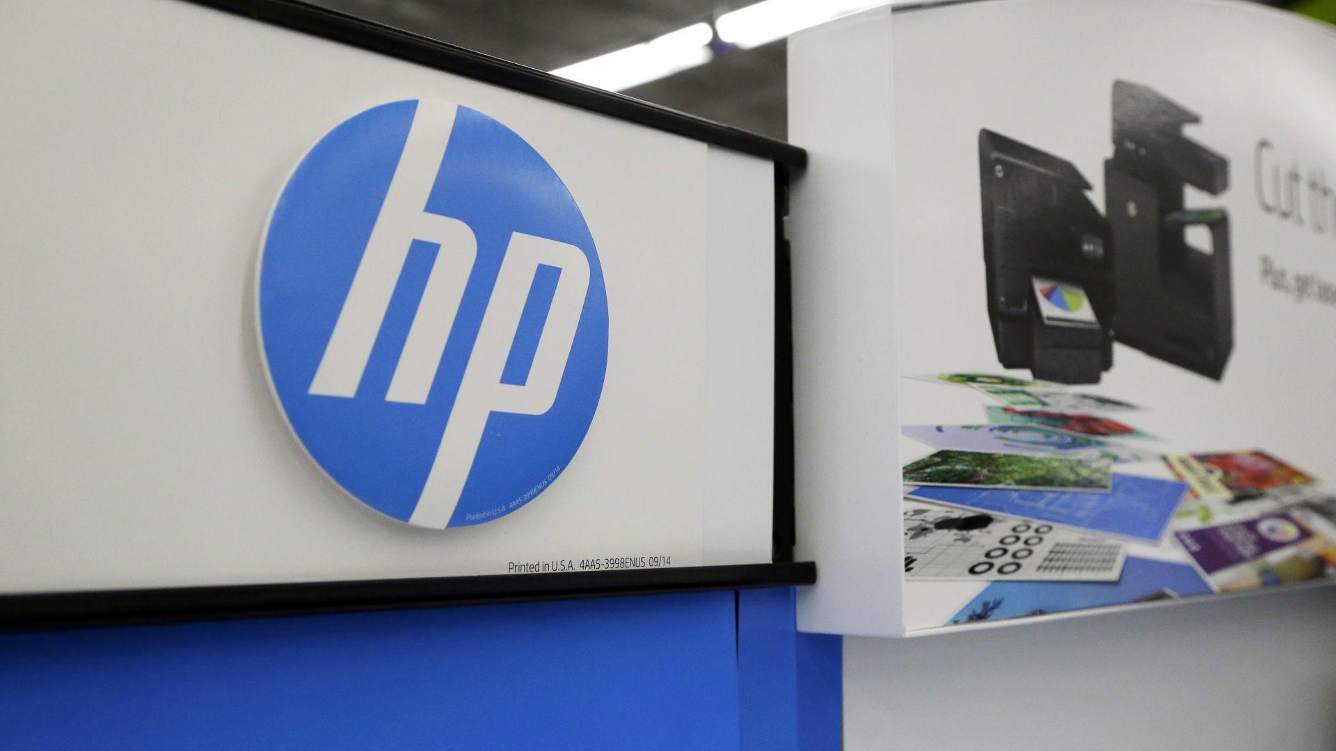 HP отново отказа офертата за придобиване от Xerox