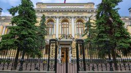 Международните резерви на Русия се увеличили до 542,9 млрд. долара