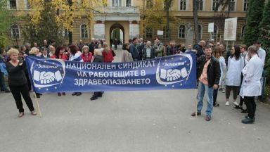 """Медици настояват за спешен ремонт на """"Александровска"""" болница"""