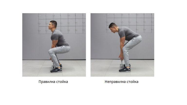 Помолихме Кирил да покаже най-честите грешки в стойката при упражения, които могат да доведат до травми.