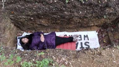 Студенти преборват стреса в гроб
