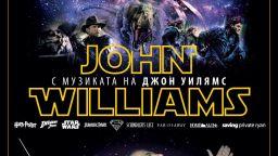 Софийската филхармония представя композитора на Холивуд Джон Уилямс