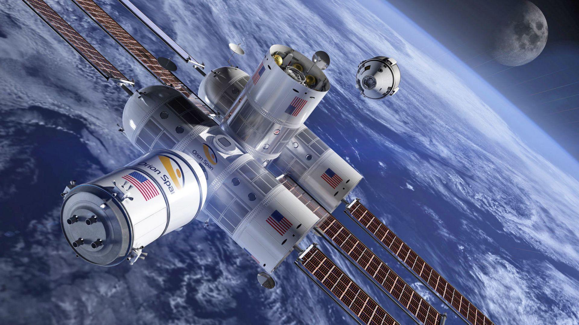 Стартъп ще превръща космически боклуци в хотели