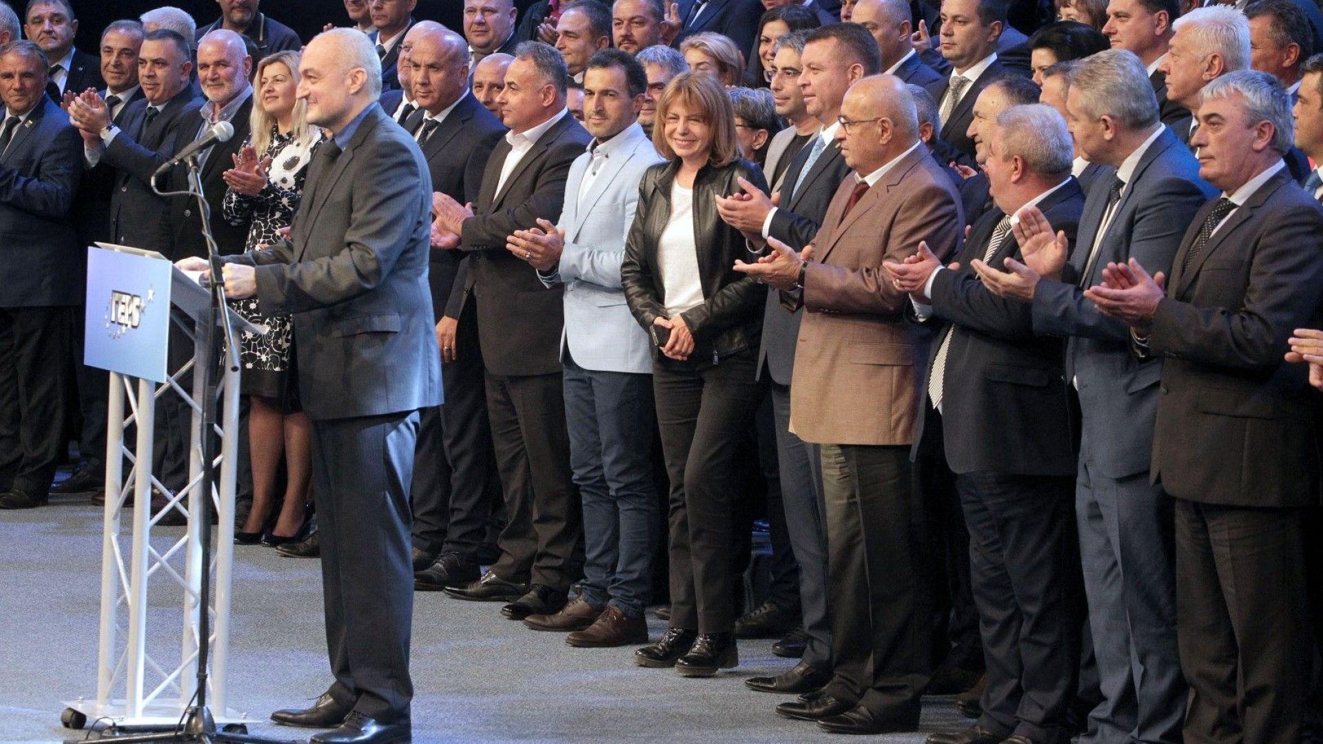 От ГЕРБ се заканиха: Давността за Костинброд още не е изтекла