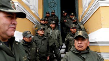 Боливия скъса дипломатическите си отношения с Куба