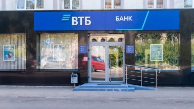 ВТБ изцяло излиза от състава на акционерите на Виваком