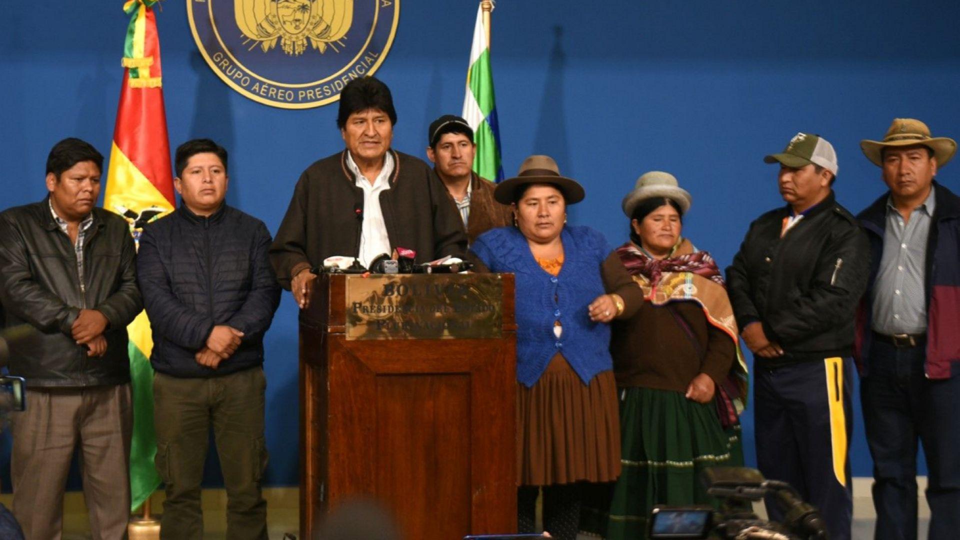 Ево Моралес пристигна в Аржентина, където получи политическо убежище