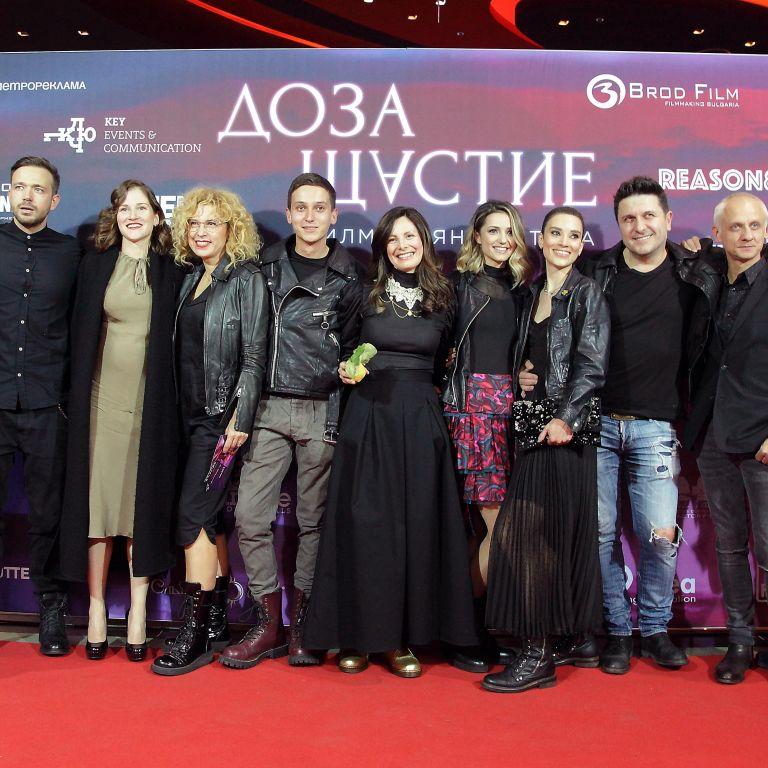 """""""Доза Щастие"""" е изненадата в българския бокс офис"""