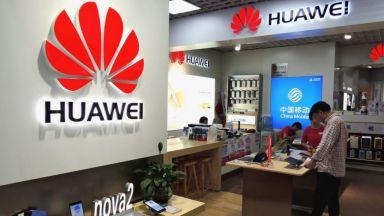 Бизнесът на Huawei расте въпреки ограниченията