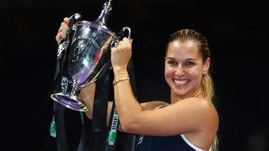 Доминика Цибулкова приключи с тениса на 30-годишна възраст
