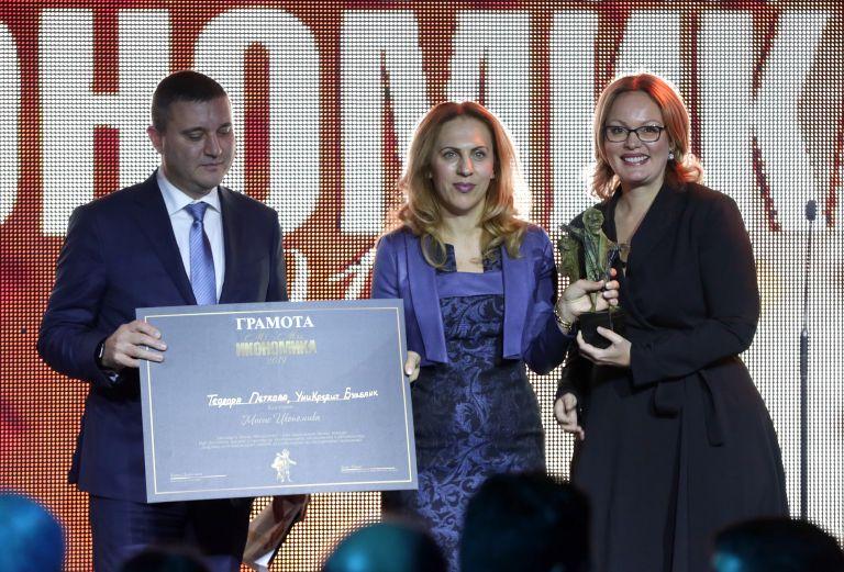 Финансовият министър връчи наградата и на Теодора Петкова