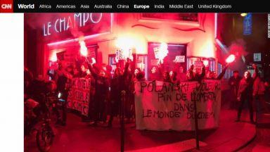 Феминистки осуетиха прожекция, скандирайки: Полански изнасилвач