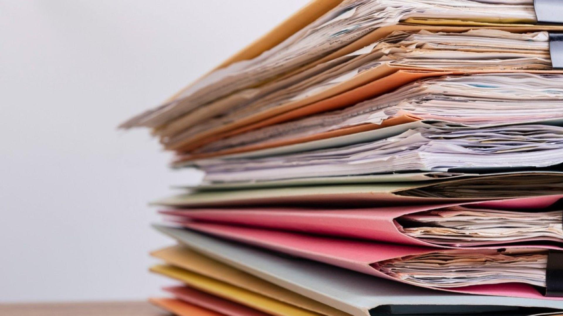 Годишните финансови отчети ще се подават до 30 септември