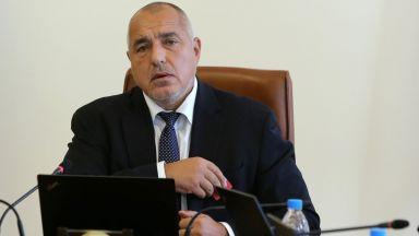 Борисов: Тревожи ме разделението в Северна Македония за ЕС