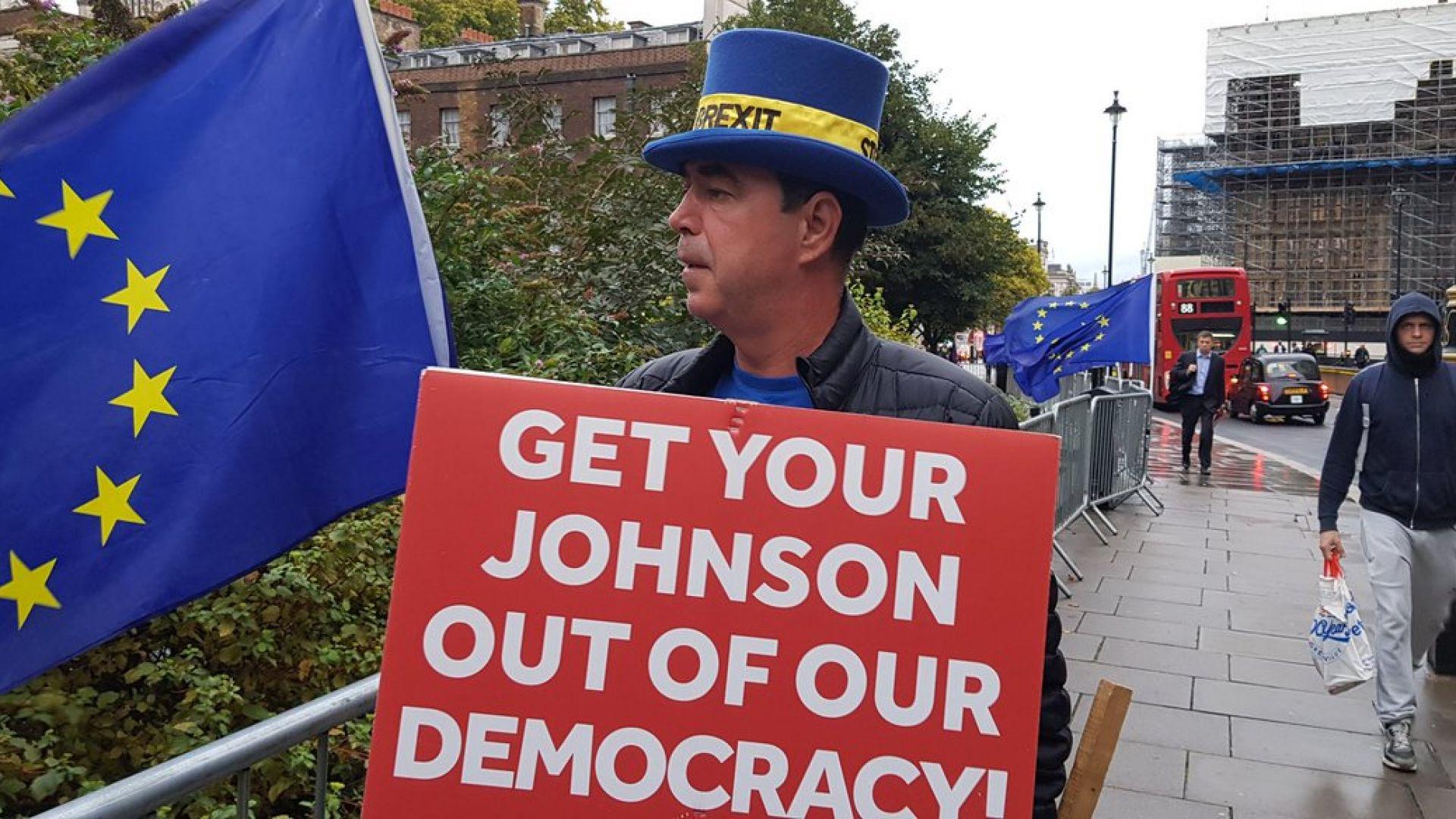 """""""Г-н Спрете Брекзит"""" ще се бори за депутатско място в британския парламент"""