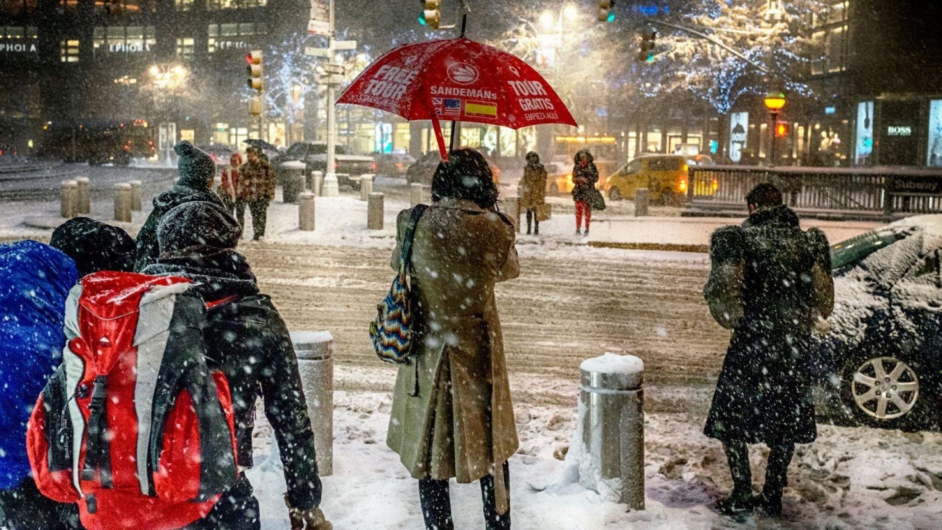 Снежен циклон отново атакува САЩ