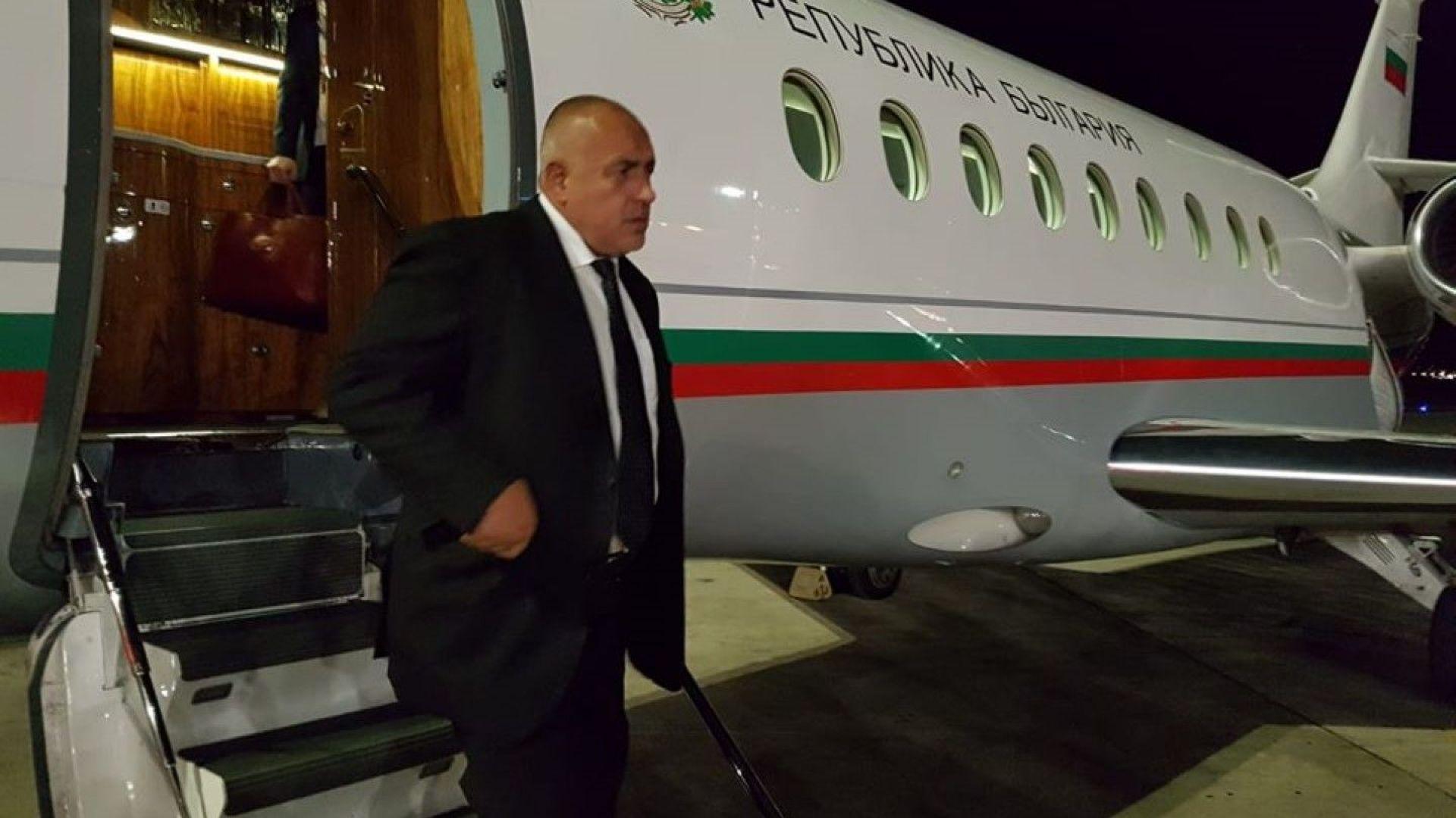 Министър-председателят Бойко Борисов и водената от него делегация пристигнаха на