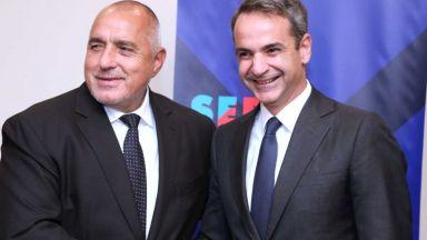 Реализацията на общите енергийни проекти обсъдиха Борисов и Мицотакис