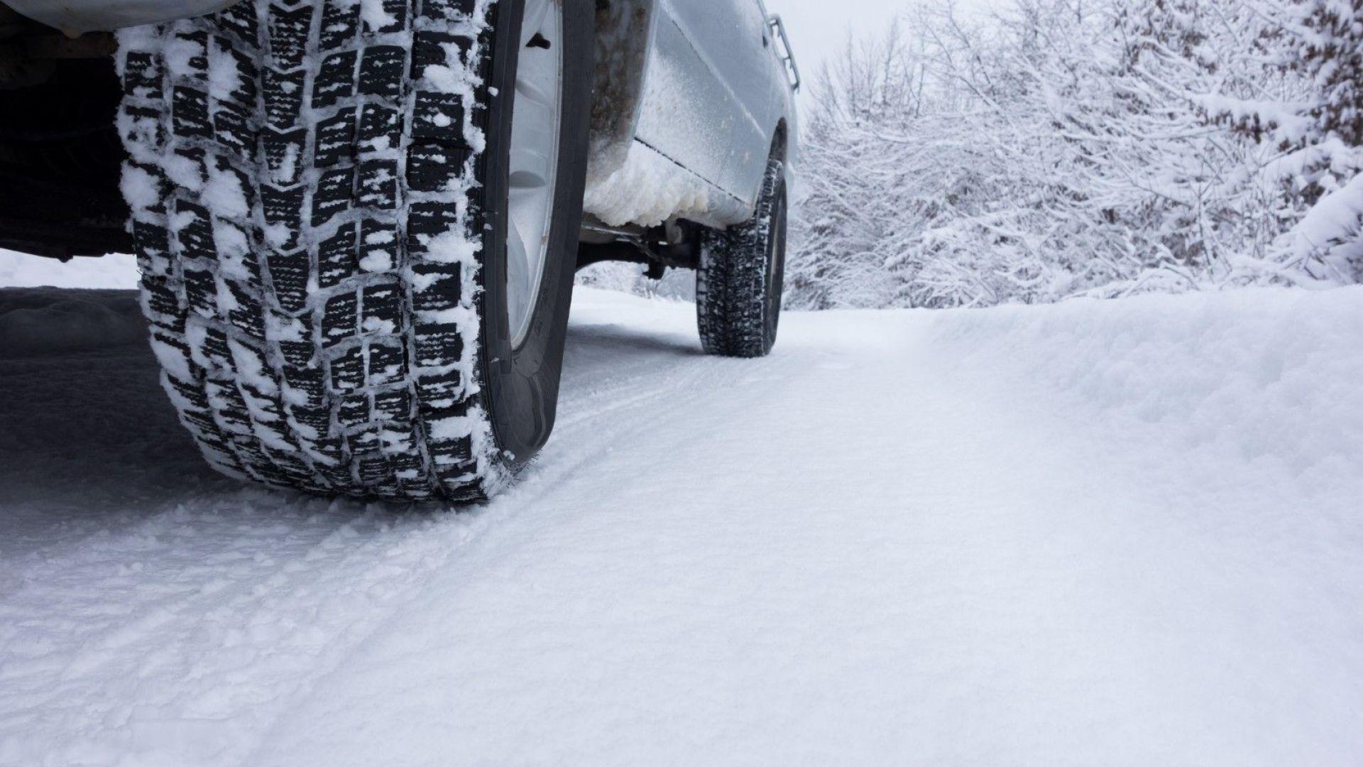 КАТ започва да глобява, ако колите не са с гуми за зимни условия