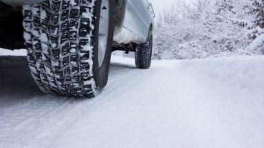 КАТ започва да глобява, ако колите не са със зимни гуми