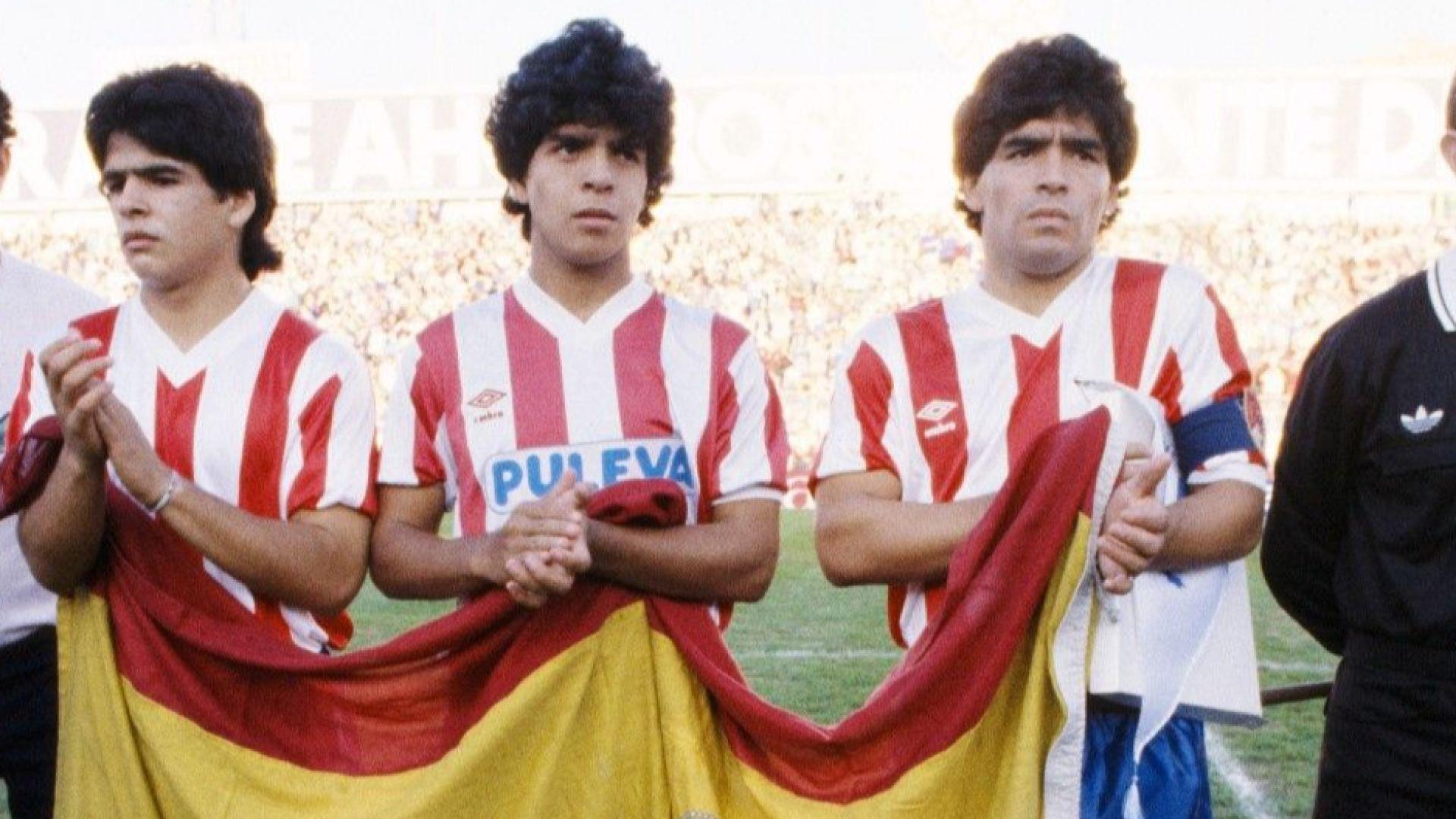 Денят на Тримата Марадона - как Диего и братята му твориха заедно на терена