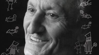 НАТФИЗ с две събития в памет на Радичков