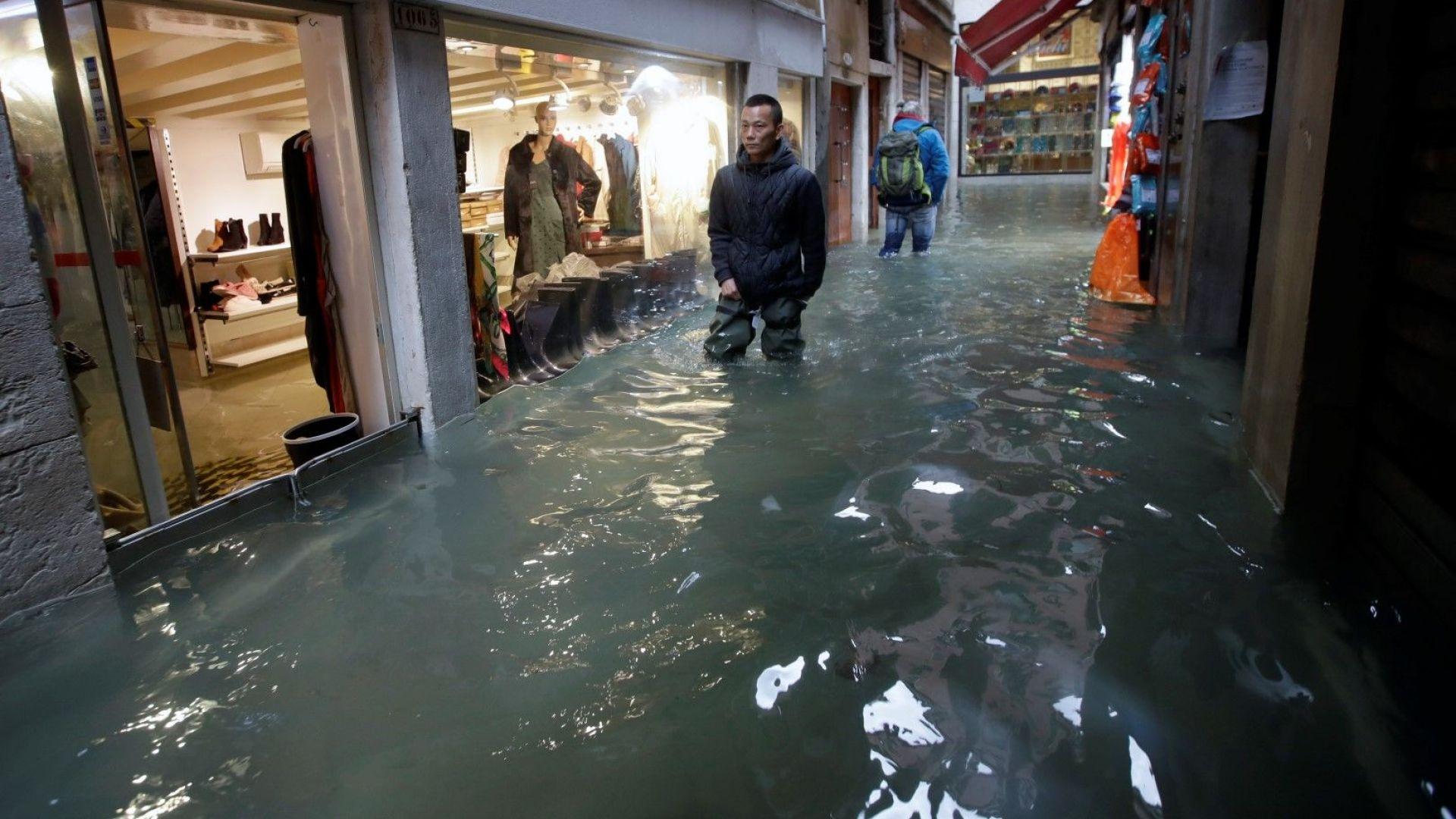 "Нова ""висока вода"" потопи Венеция"
