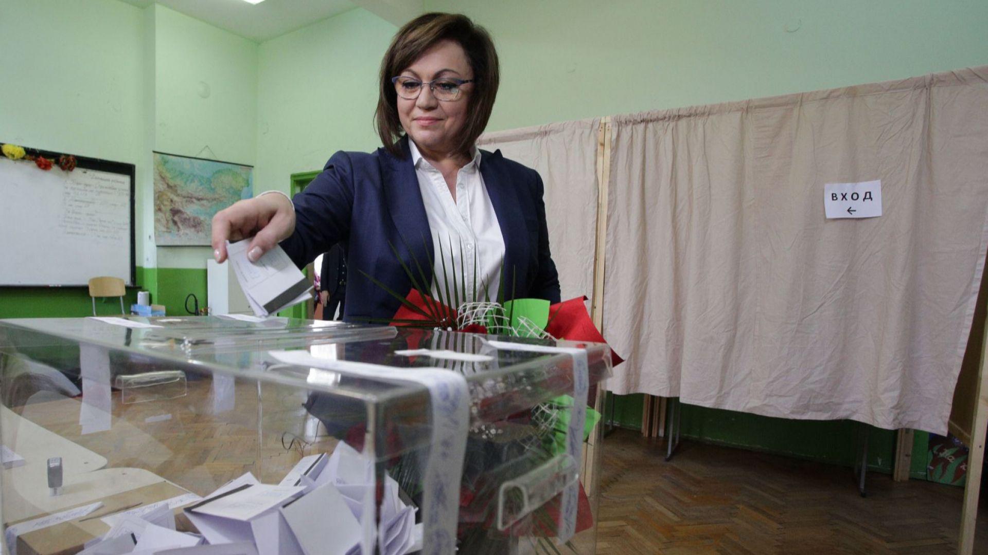 50 социалисти поискаха оставката на лидера на БСП Корнелия Нинова,