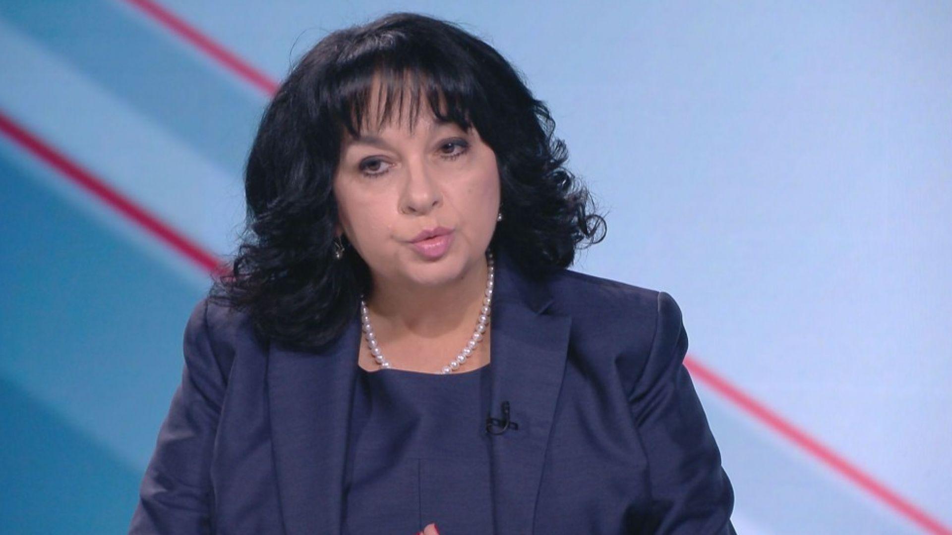 Теменужка Петкова: Готови сме за евентуална газова криза