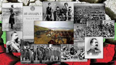 В битка за Отечеството: Когато капитаните побеждават генералите