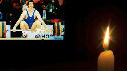 Почина олимпийският медалист Минчо Пашов