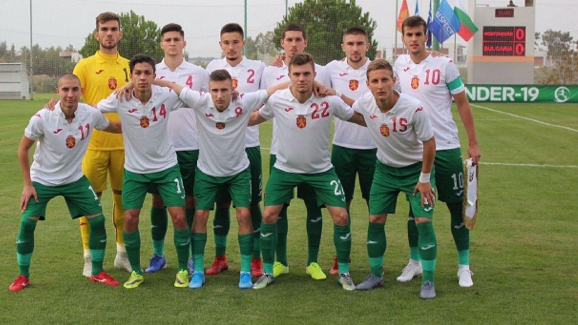 Юношите ще мерят сили с Испания и Белгия за място на Евро 2020