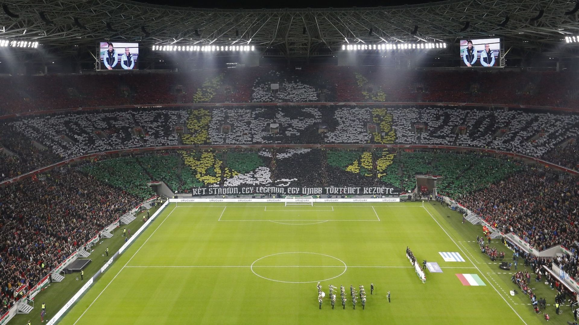 Унгария откри новия си стадион-бижу