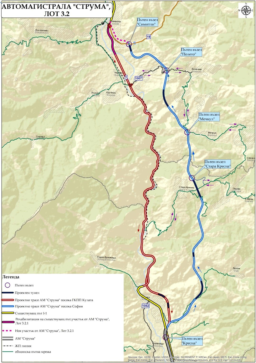"""Магистрала """"Струма"""", лот 3.2 - трасето Кулата - София, източно от Кресненското дефиле, е в синьо. Пътят в другата посока е в червено"""