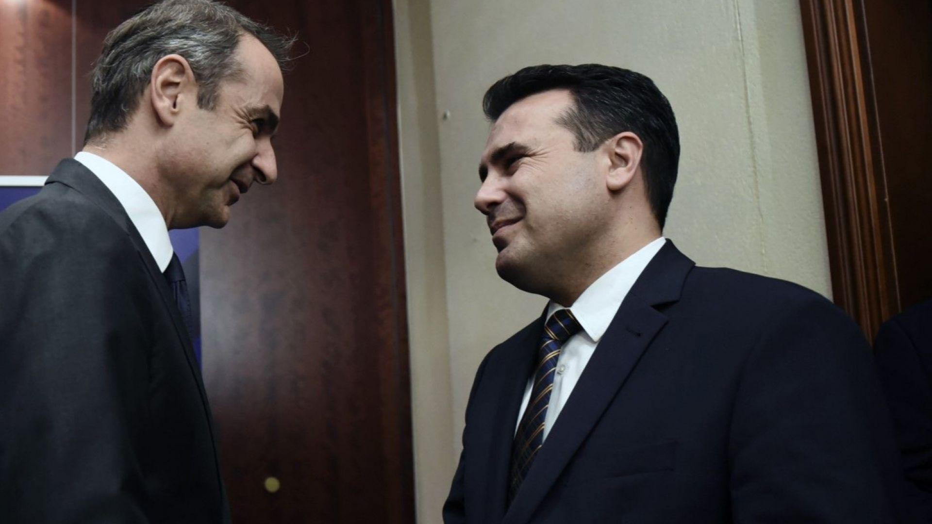 """Мицотакис лансира марката """"Macedonia the great"""" и разгневи Скопие"""