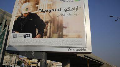 Сауди Арамко направи IPO при цена 32 риала (8,53 долара) за акция