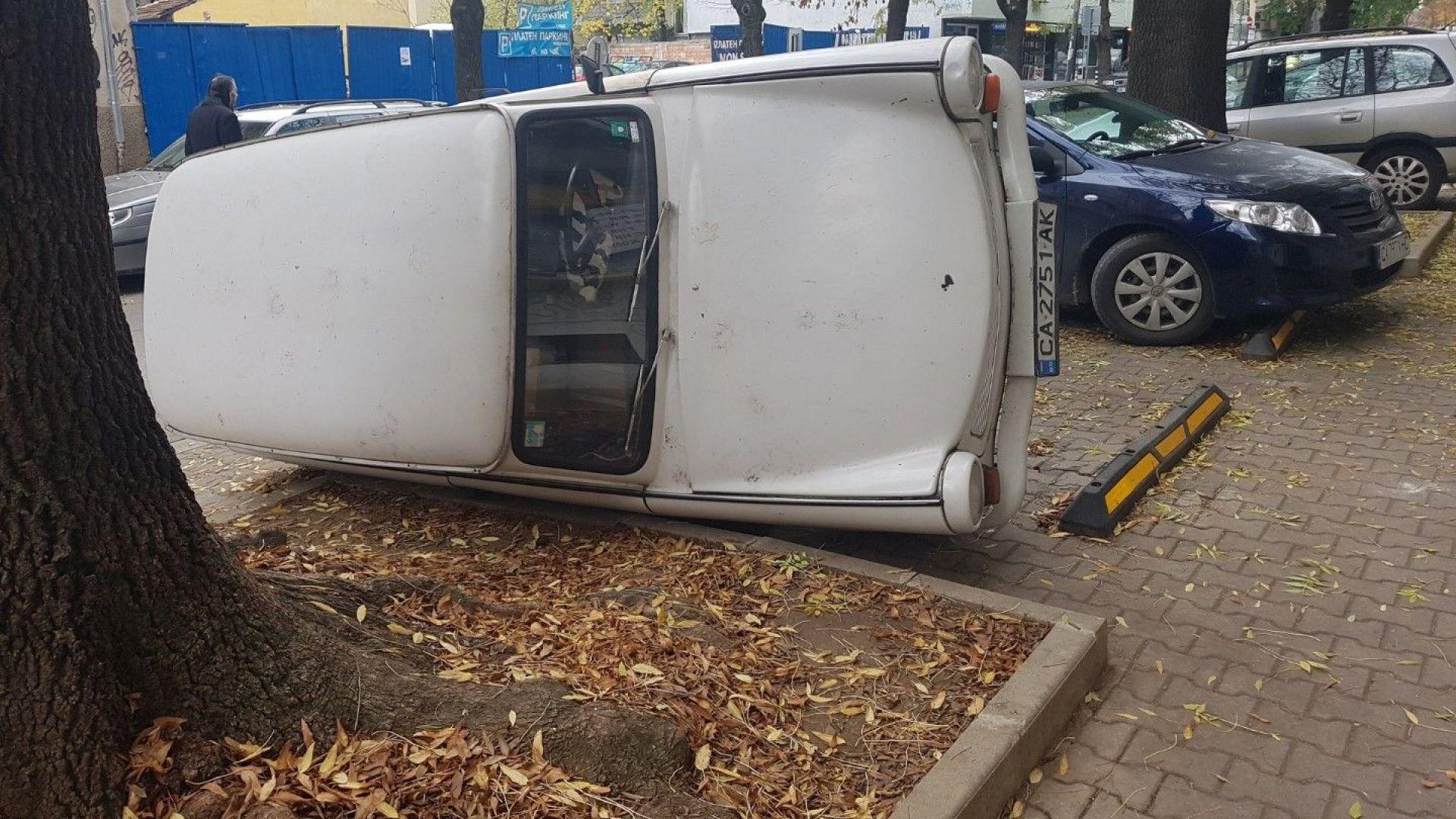 Шофьор обърна трабант на две гуми, пречел му да паркира
