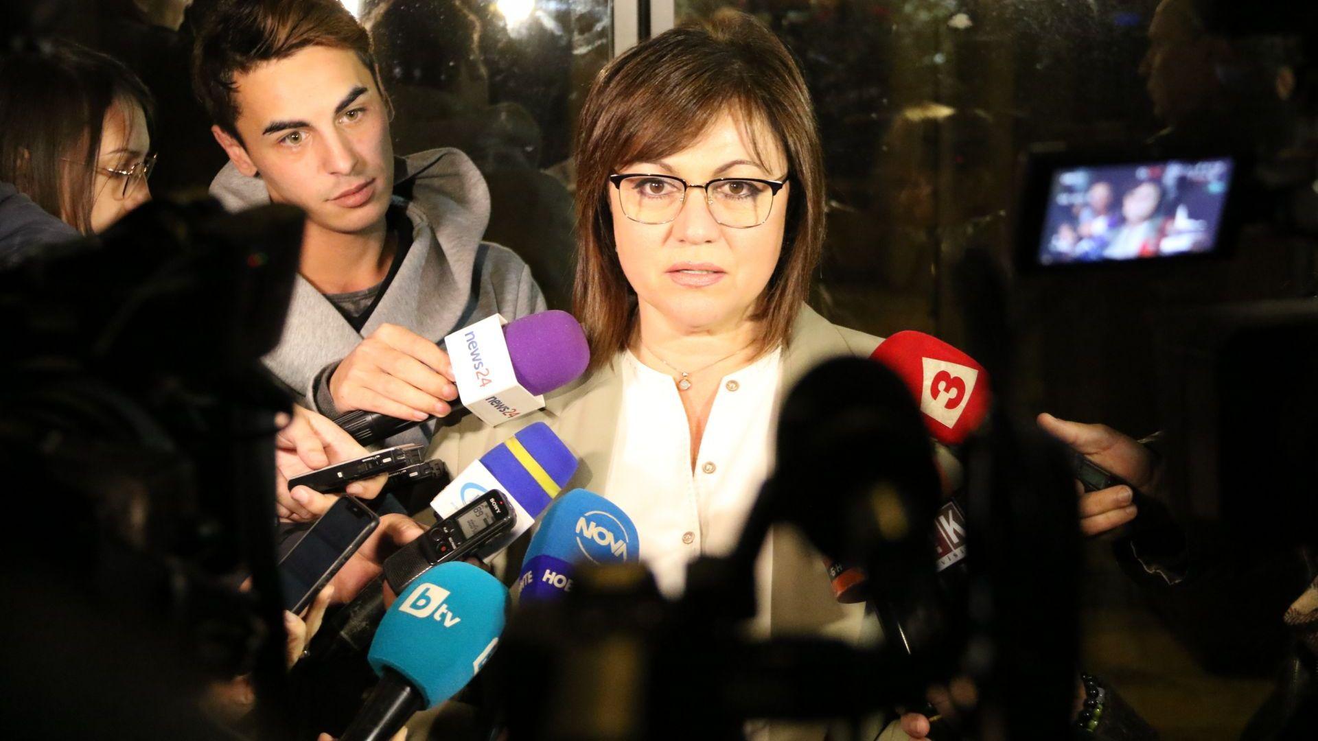 Корнелия Нинова пита писмено главния прокурор за виновните за водната криза в Перник