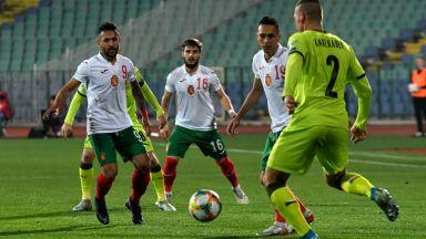 България - Чехия 1:0 (на живо)
