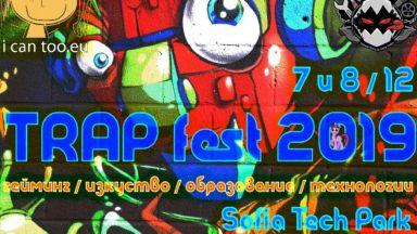TRAP Fest - Приключението 3 - гейминг, музика, творчески и научни работилници