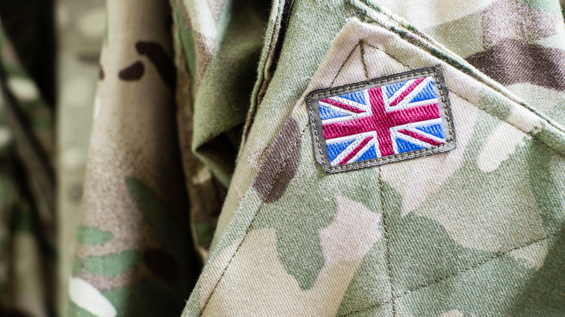 Бивши следователи, натоварени с разследване на обвинения срещу британските въоръжени