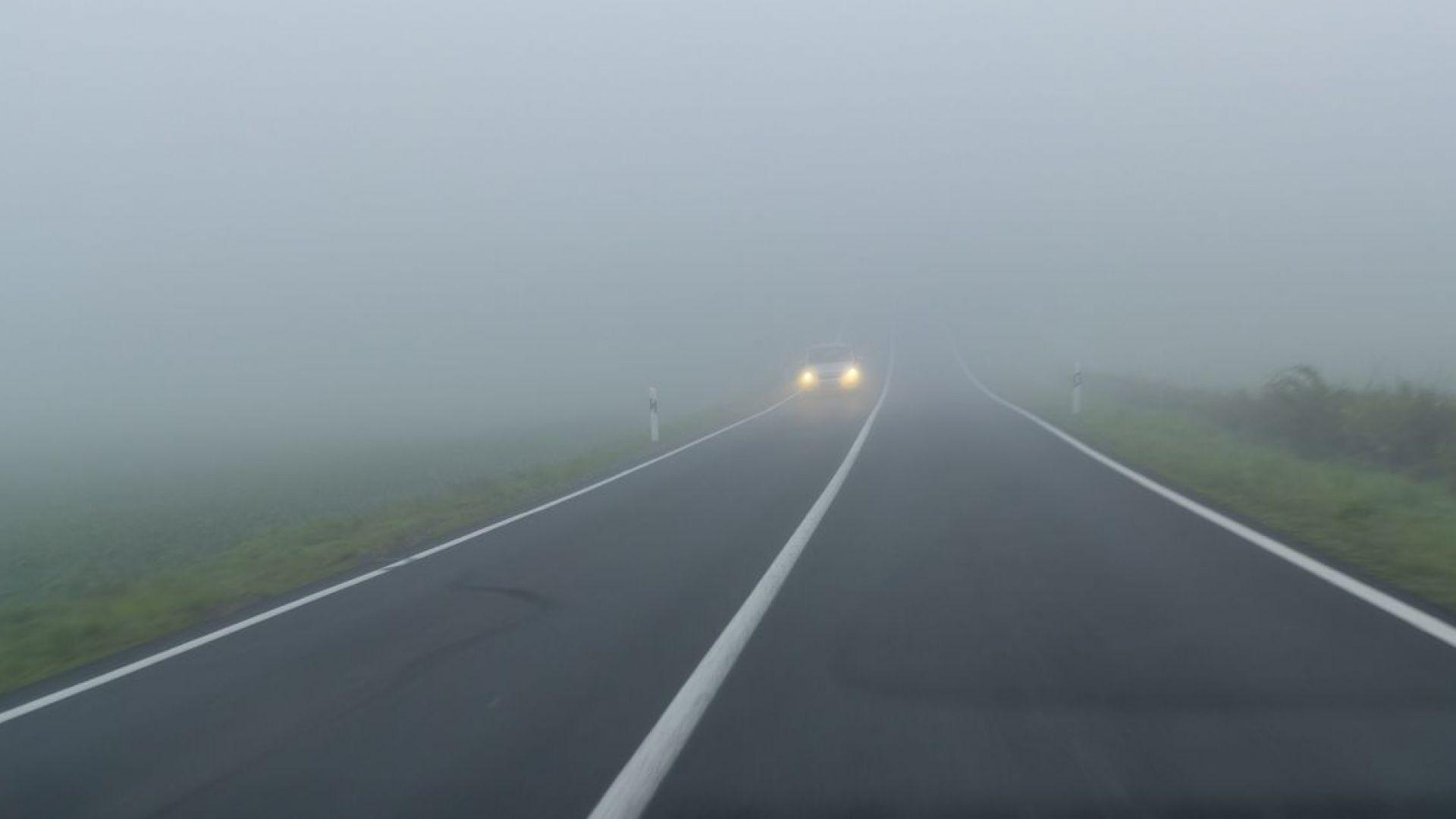 Облачно, дъждовно и мъгливо, застудяване в края на седмицата