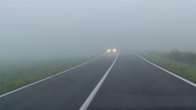 Мъгли днес и утре, затопля се чувствително от събота