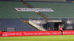 Coca-Cola обединява българските фенове с кампания срещу расизма