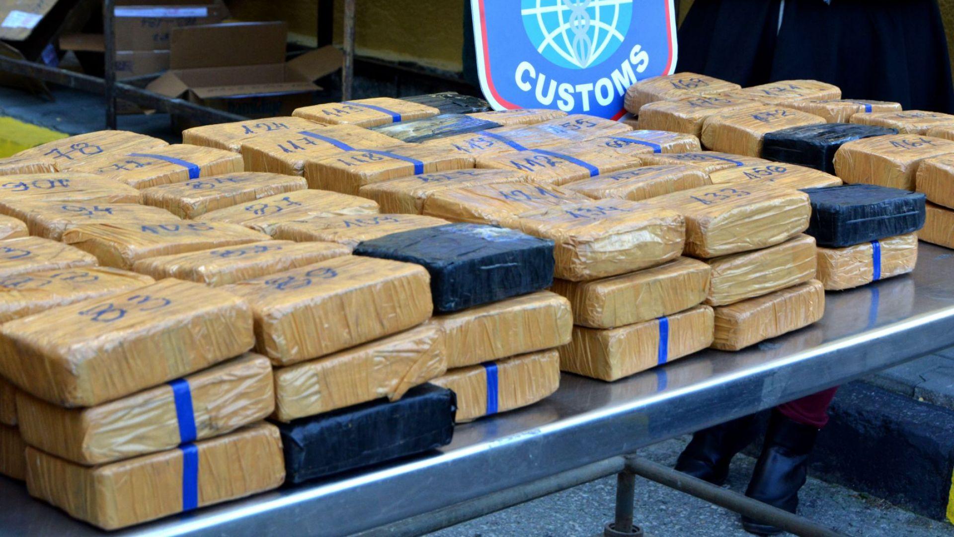 Задържаха огромно количество хероин на Дунав мост при Русе.Наркотикът енамерен
