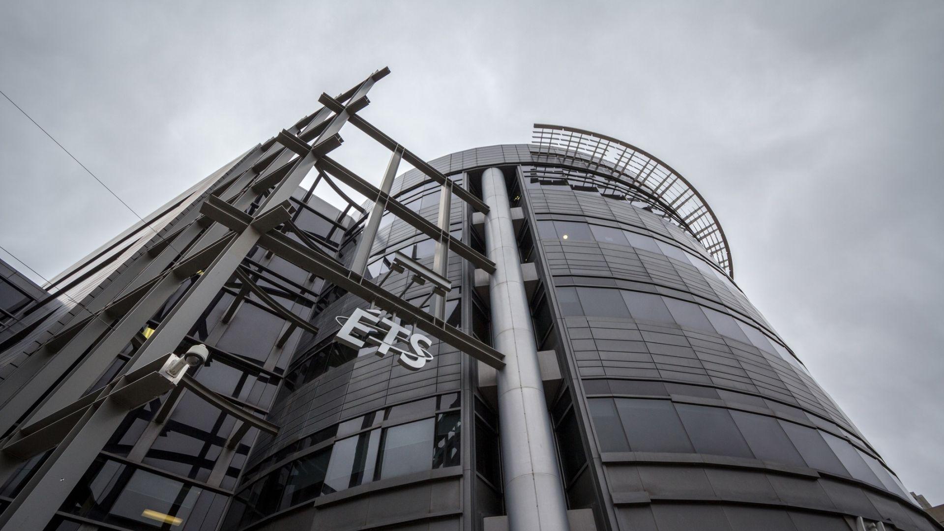"""Газовият хъб """"Балкан"""" ще прилага системата за борсова търговия на Trayport"""