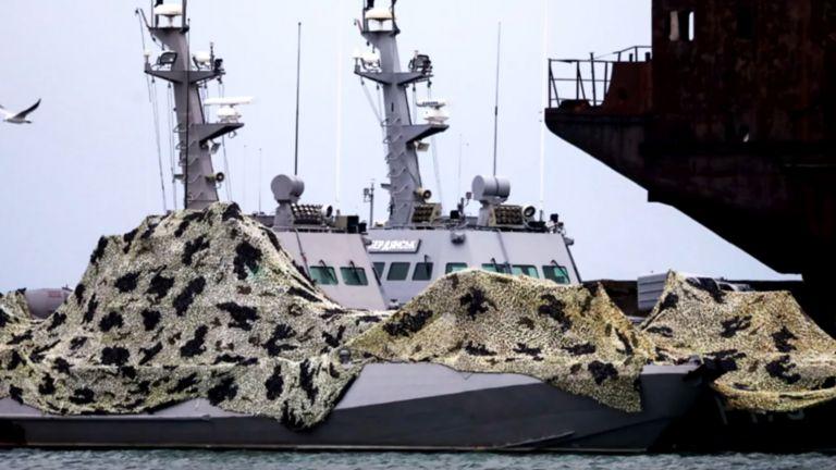 Русия предаде на Украйна задържаните в Керченския проток кораби (снимки)