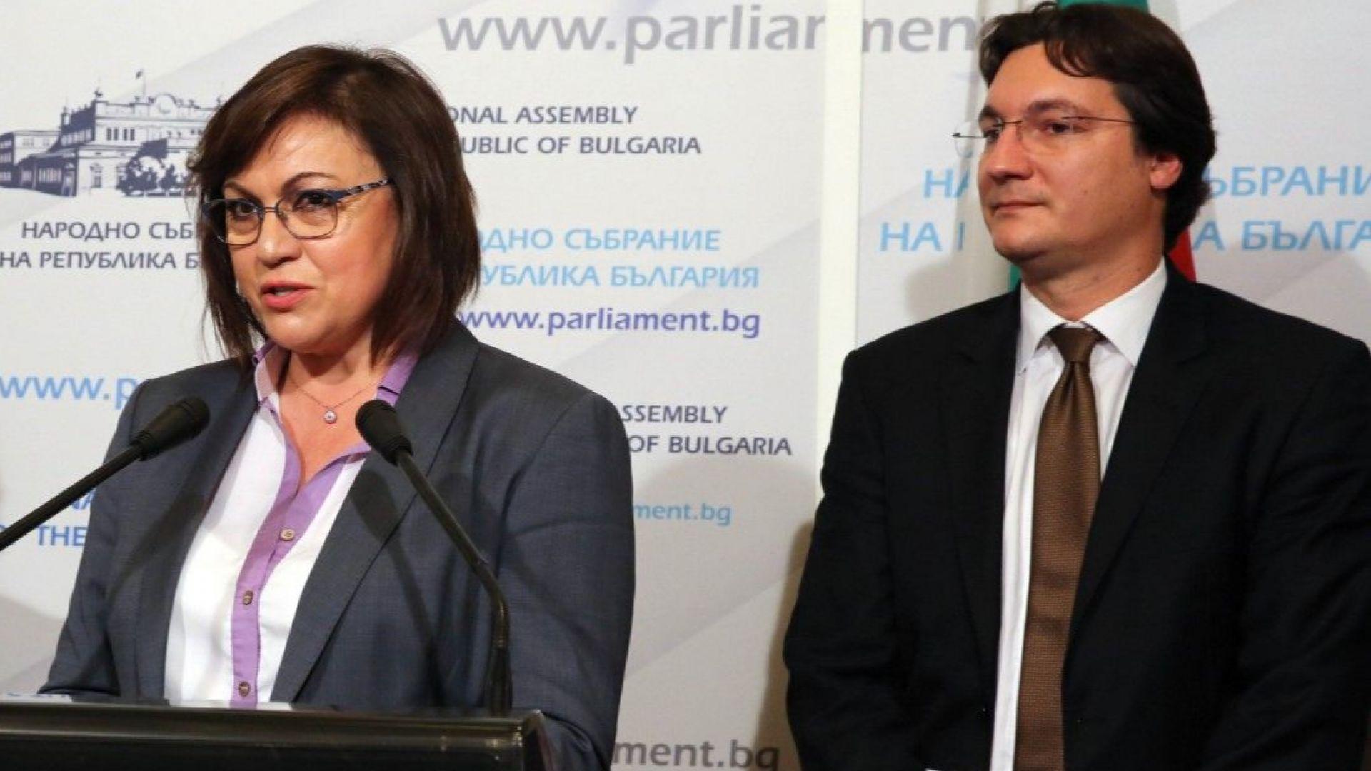 Снимка: Корнелия Нинова: Няма да подавам оставка